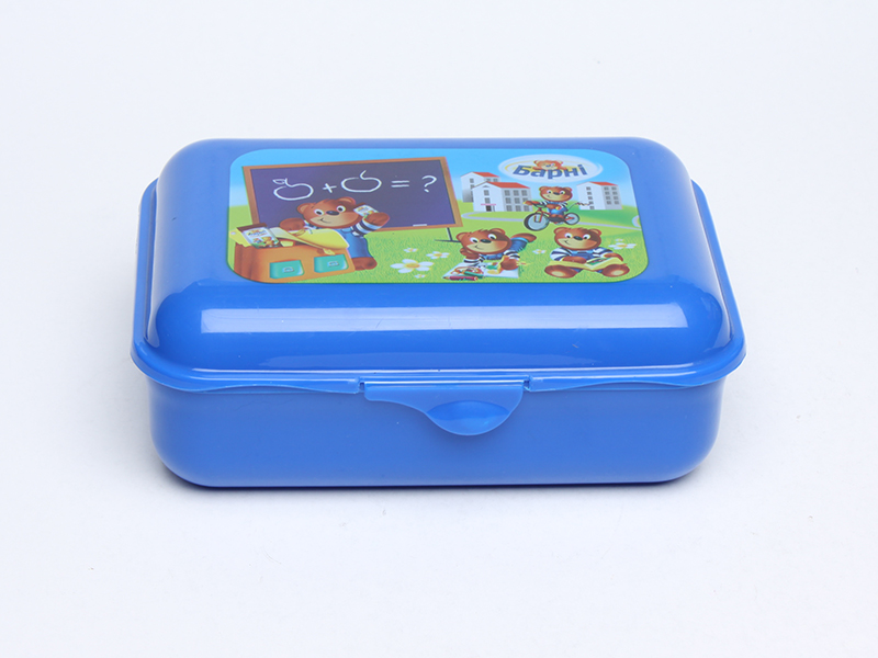 PP LUNCH BOX FOR KIDS